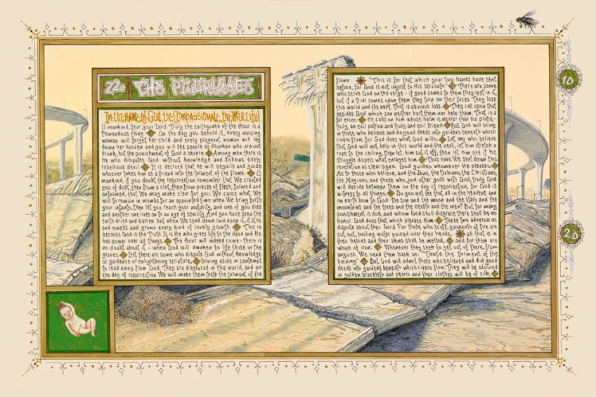 """""""American Qur'an: Sura 22A"""", 2011, ink, acrylic and gouache on paper, 16"""" x 24"""""""