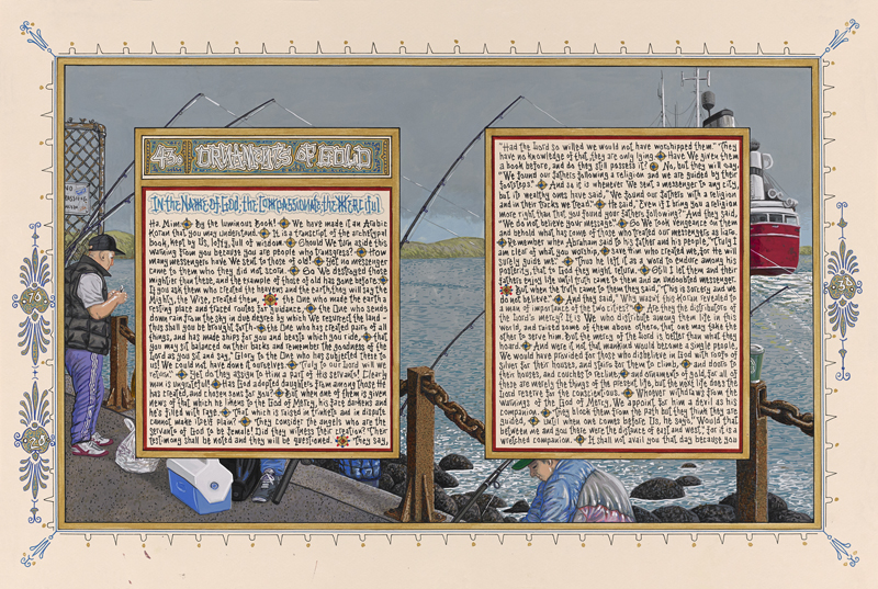 """""""American Qur'an: Sura 43"""", Suite of 2 (A), 2013, ink & gouache on paper, 16"""" x 24"""" im., 19"""" x 27"""" fr."""
